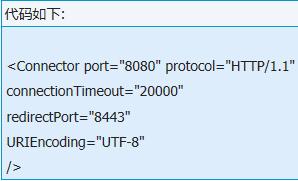 Get中文乱码IE浏览器Get中文乱码怎么解决?解决乱码的方案分享