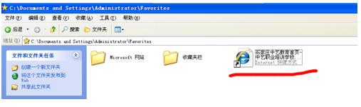 换电脑IE浏览器把收藏夹中保存的网页转移到另一台电脑有什么方法?解决方法介绍