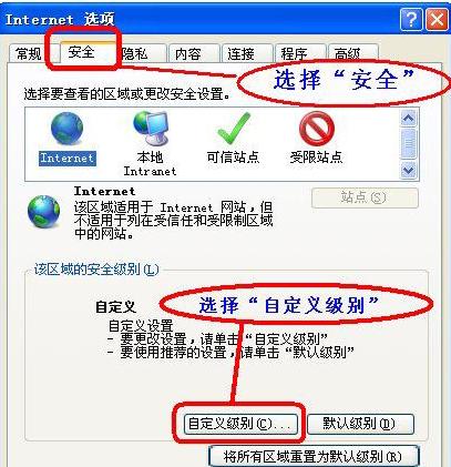 怎么解决IE浏览器出现确实允许此网页访问剪切板吗提示的问题吗?解决方法分享