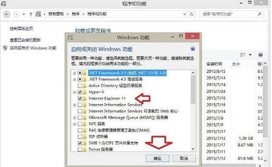 win8系统出现ie浏览器提示没有注册类别怎么解决?三种解决方法分享