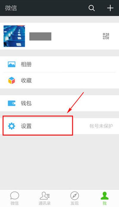 微信怎么批量删除朋友圈?朋友圈可以批量删除吗?