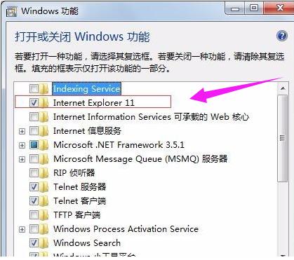 ie浏览器找不到了怎么解决?解决ie浏览器找不到的方法分享