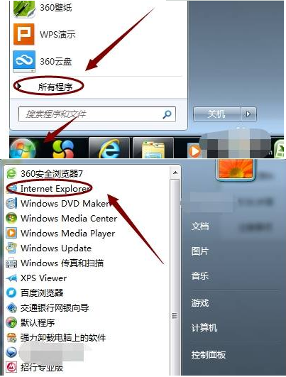 如何看浏览器是ie几?查看浏览器方法说明