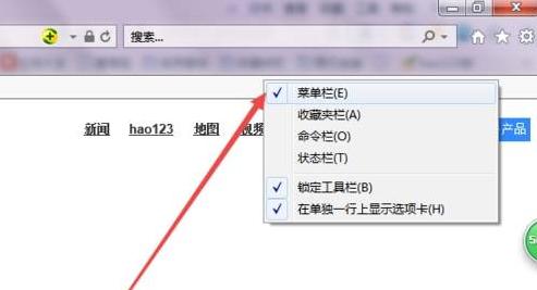 ie兼容模式怎么设置?设置ie兼容模式的方法介绍