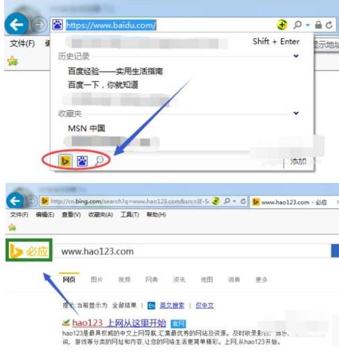 ie浏览器默认搜索引擎怎么设置?设置默认搜索引擎方法说明