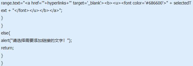 js怎么操作输入框中选择内容兼容IE及其他主流浏览器?具体操作技巧分享