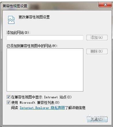 ie11浏览器无法登陆微信公众号提示浏览器内核版本过低是什么原因?解决方法说明
