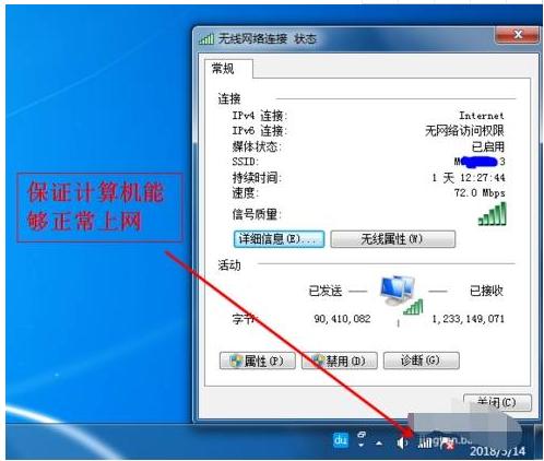 ie11无法安装是什么原因?解决ie11无法安装方法介绍