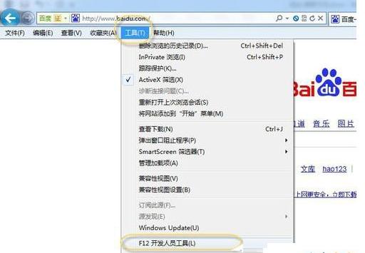 Win7系统浏览器怎么设置兼容模式?设置兼容模式的方法介绍