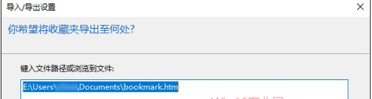 IE浏览器怎么导出收藏夹?导出收藏夹的方法一览