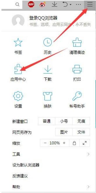 QQ浏览器扩展工具如何管理?QQ浏览器扩展管理方式分享