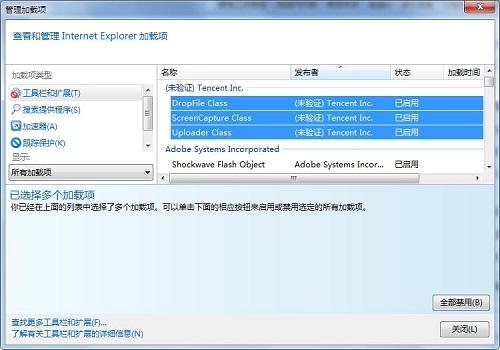 怎么开启IE浏览器无痕?开启IE浏览器无痕说明