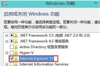win10系统ie浏览器在什么位置?win10系统ie浏览器找回方法介绍