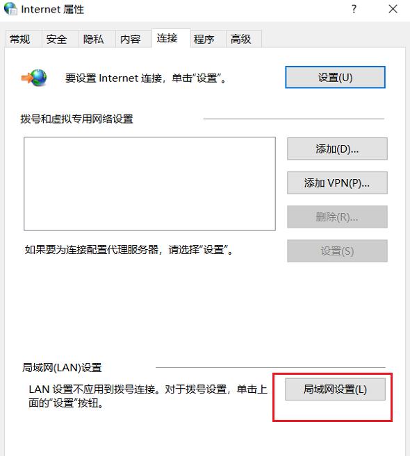 IE浏览器无法正常上网怎么回事?解决IE浏览器无法正常上网的技巧分享