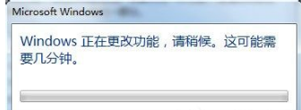 Win7怎么关闭IE浏览器?关闭IE浏览器的方法介绍