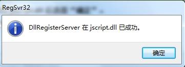 怎么解决IE浏览器左下角提示网页上有错误?解决IE浏览器左下角提示网页上有错误方法分享