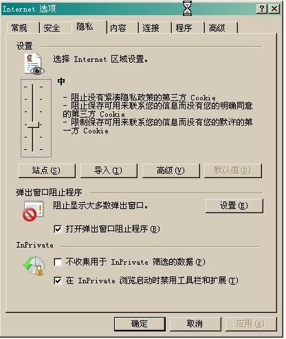 如何修复IE浏览器?修复IE浏览器的方法介绍