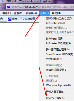 IE浏览器怎么修复?修复IE浏览器的方法介绍