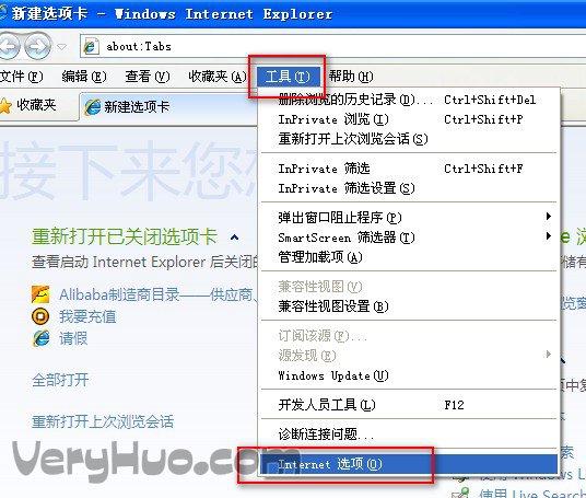 IE浏览器如何恢复默认设置?恢复默认设置的方法一览
