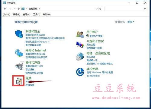 正式版Win10系统有没有IE浏览器启用方法?IE浏览器启用方法讲解