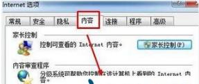 win10系统怎么加密iE浏览器记录?加密iE浏览器记录的方法讲解