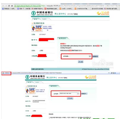 谷歌浏览器不支持网银是怎么回事 不支持网银解决方法一览
