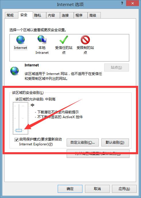 如何重置IE浏览器默认设置?重置IE浏览器默认设置的方法讲解