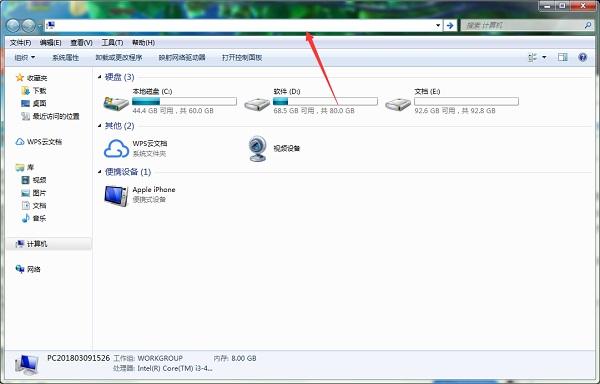 win7系统ie浏览器目录在什么位置?win7系统ie浏览器目录位置分享