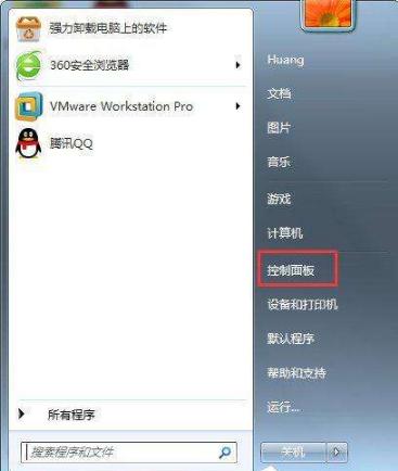 Win7系统如何卸载ie浏览器?Win7系统卸载ie浏览器的步骤一览
