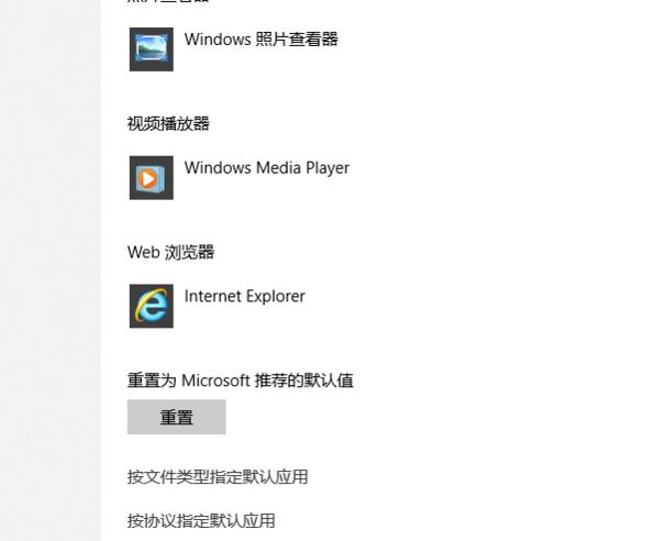 如何把电脑的浏览器改成IE浏览器?把电脑的浏览器改成IE浏览器方法说明