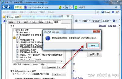Win7系统怎么将默认浏览器设置为IE浏览器?将默认浏览器设置为IE浏览器方法说明