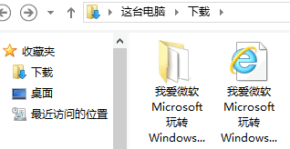 IE浏览器怎么把网页保存到电脑上?把网页保存到电脑上的技巧分享