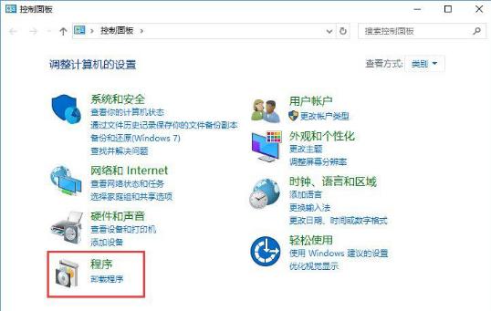 Win10的ie浏览器在什么位置?Win10的ie浏览器位置分享