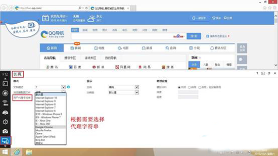 解决IE浏览器打开网页排版错乱的方法说明如何解决IE浏览器打开网页排版错乱?