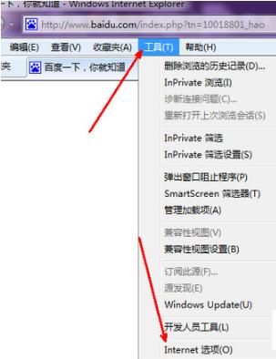 怎么修复ie浏览器?修复ie浏览器方法分享