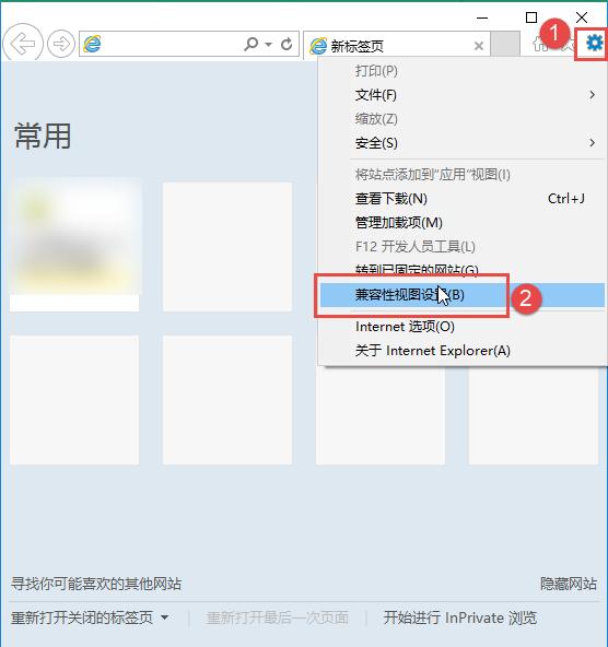 设置win10IE浏览器和Edge浏览器兼容性方法介绍win10IE浏览器和Edge浏览器兼容性怎么设置?