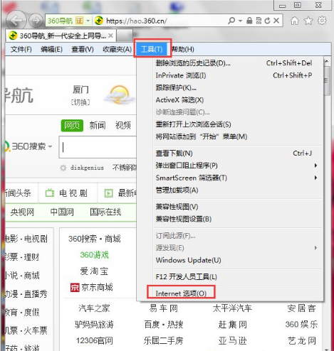 IE浏览器怎么恢复为初始状态?IE浏览器恢复为初始状态的方法介绍