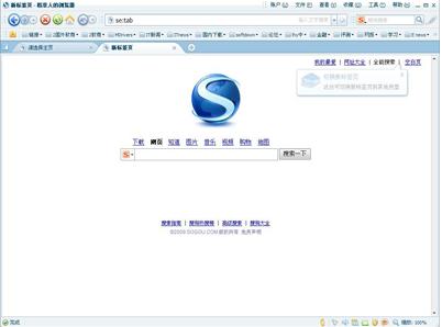 搜狗浏览器怎么设置IE为默认浏览器?设置IE为默认浏览器方法说明