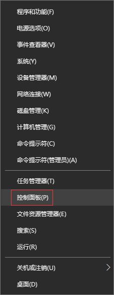 Win10ie浏览器在什么位置?Win10ie浏览器位置分享