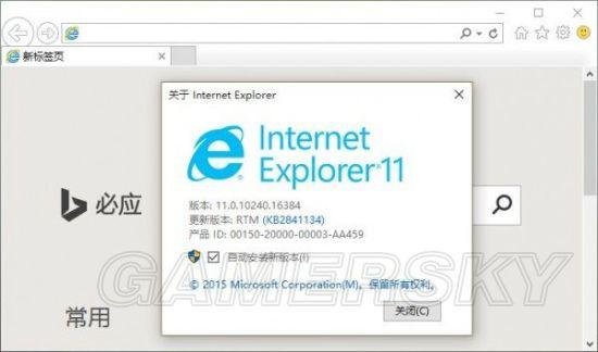 Win10怎么卸载IE?in10卸载IE的操作方法讲解W