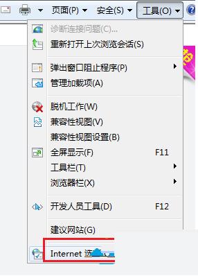 win10系统电脑IE浏览器无法上传图片怎么解决?无法上传图片的解决方法介绍