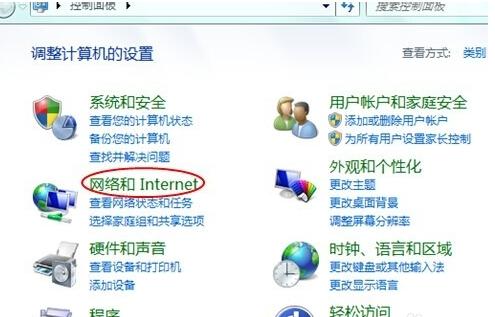 IE浏览器无法打开如何解决?解决IE浏览器无法打开的技巧分享