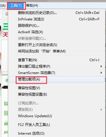 怎么关闭win7系统ie浏览器插件?关闭win7系统ie浏览器插件的方法介绍