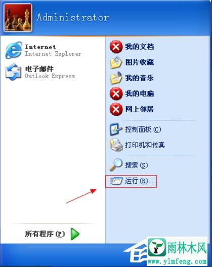XP电脑怎么重装IE浏览器?XP电脑重装IE浏览器的方法讲解