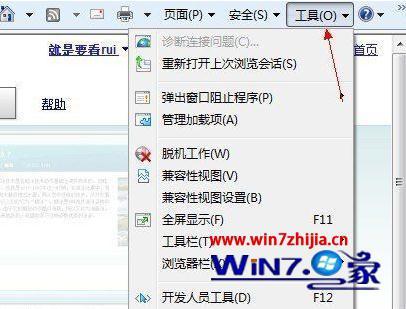 win7电脑打开ie浏览器被提示该页无法显示如何处理?处理ie浏览器被提示该页无法显示的方法讲解