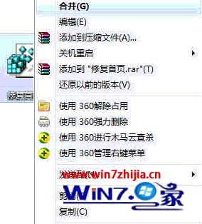 笔记本win7系统下怎么打开ie浏览器显示不是主页怎么解决?解决打开ie浏览器显示不是主页的方法说明
