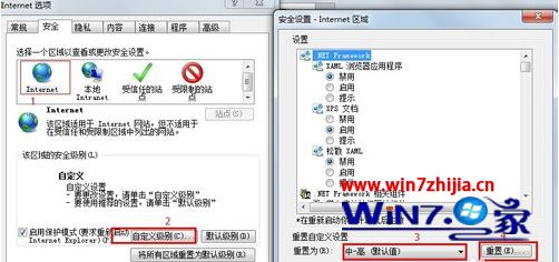 win7系统IE浏览器怎么设置安全级别?win7系统IE浏览器设置安全级别的方法说明