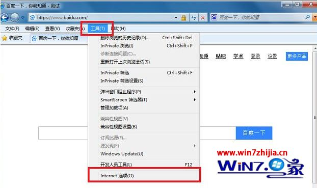 Win7系统下ie浏览器无法访问开头为https网站如何解决?解决无法访问开头为https网站的方法说明