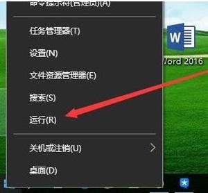 怎么关闭Edge浏览器开发者模式 关闭Edge浏览器开发者模式方法介绍