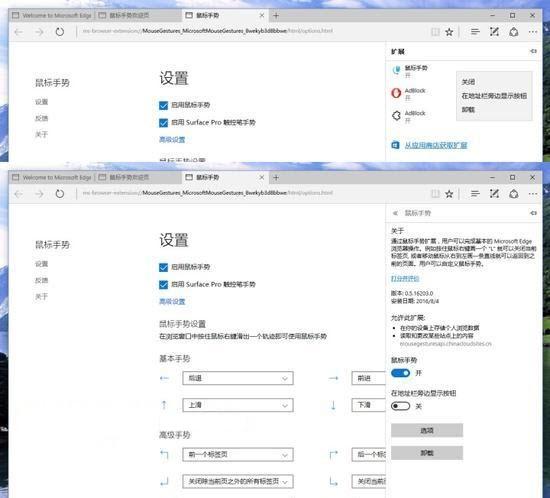Edge浏览器插件怎么安装 插件安装方法一览